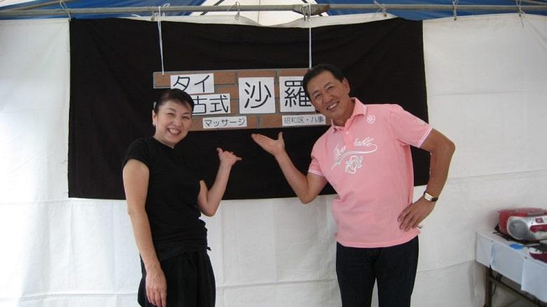 タイフェスティバルIN名古屋/08